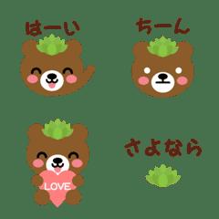 多肉植物の熊キャラミニTa290の絵文字Ver.2