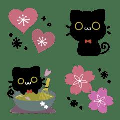 かわいい文末♦黒猫ここあ北欧風絵文字