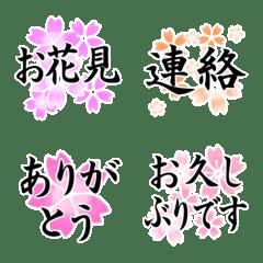 桜♥️あいさつ&日常会話活字