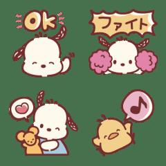ポチャッコ 絵文字(ふきだし)