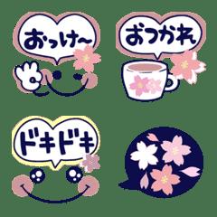 桜満開♡くすみピンク3♡小さなスタンプ