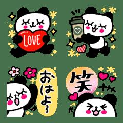 パンダのKawaii絵文字セット❤️**。