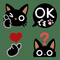 黒猫❤︎返事あいさつ日常