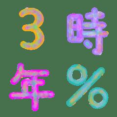 カラフル宝石絵文字、数字、曜日、時間編