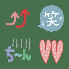 大人可愛い気持ちを伝える絵文字 4