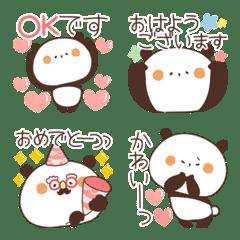 まんまるパンダ絵文字2♡文字入り