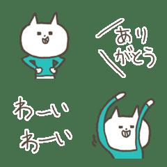うきうきねこ 2