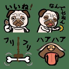 パグ吾郎 絵文字