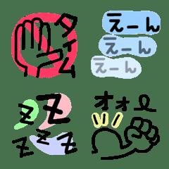 シンプル かわいい絵文字