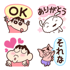 クレヨンしんちゃん フキダシ絵文字