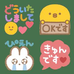 ○cute○6