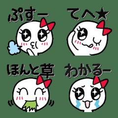 キラキラおめめのゆめぴょこちゃん♡
