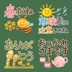 水彩えほん【春言葉編】絵文字