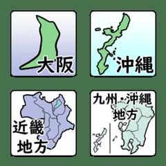 都道府県の絵文字②近畿/中国/四国/九州