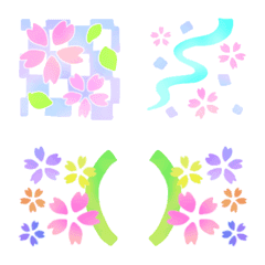 ❤️桜フレーム❤️