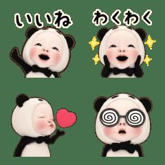 パンダタオル ひとこと絵文字