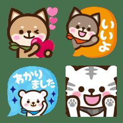 カラフル絵文字2★いろんな動物たちver.1