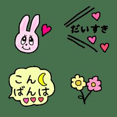 可愛いうさぎの使える絵文字たち♡