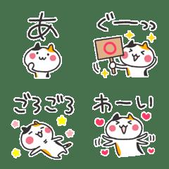 ゆるみけねこ☆絵文字4(オノマトペ)