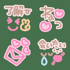ピンクの可愛いラブラブ絵文字♡