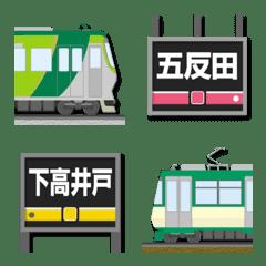 東京 緑の私鉄電車/路面電車と駅名標