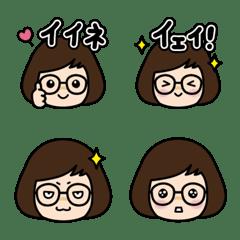メガネ女子の日常絵文字(2)