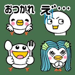 可愛いトリさん♡大きめ文字の絵文字