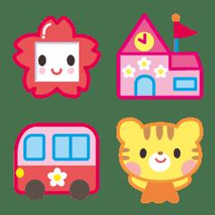 幼稚園&保育園の可愛い絵文字