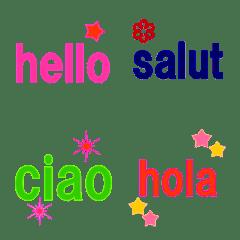 シンプルな挨拶☆ 英語・仏語・伊語・西語