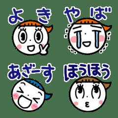 表情筋ー!! 可愛い変顔ガール(2)文字入り!!