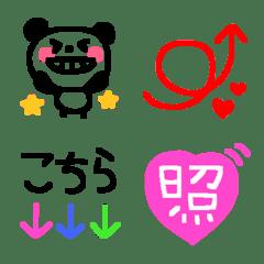 懐かしい☆デコデコ絵文字②