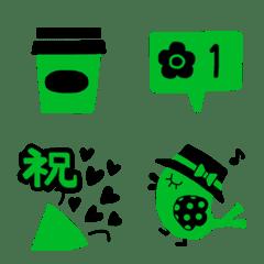 緑好きな人のための絵文字♥②
