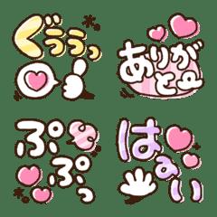 使える♡メッセージ絵文字2