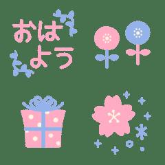 ふわふわ♡ラブリーな絵文字 3