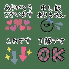 カラフル♡あいさつとひとことmix(敬語)
