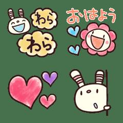 水彩☆ヨコシマうさぎ絵文字