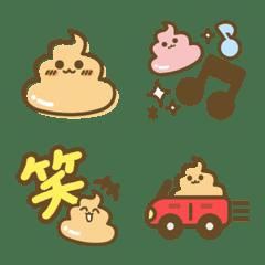 うんち★うっぴ★絵文字