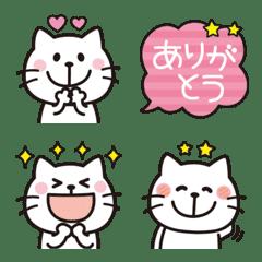 大人可愛い♡ネコの絵文字5