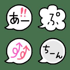 シンプル!!ふきだしと記号の絵文字