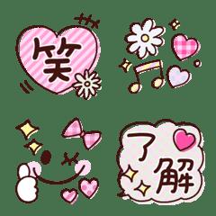 可愛く使える♡表情*言葉*記号emoji*。*
