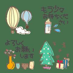 がんばるママ☆北欧風な絵文字miniスタンプ