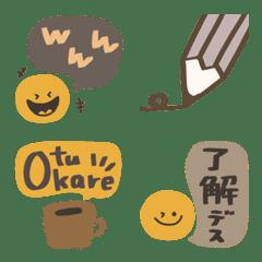 カフェ色絵文字