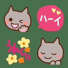 happyねこちゃん♡