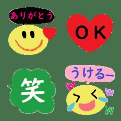 (色んな絵文字セット159大人可愛いシンプル