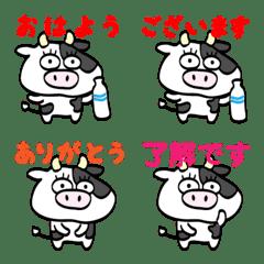 ウシのもぉ〜ちゃん絵文字