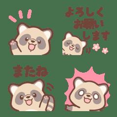 チビかわ♡たぬき絵文字2