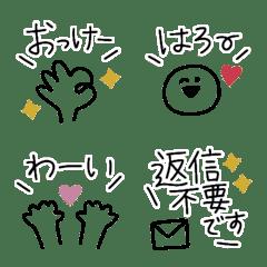『ちょい足し♡message』