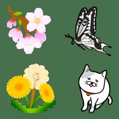 飼い猫のたまシリーズの絵文字【第三弾】