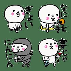 大切な毎日に♡武士語♡絵文字