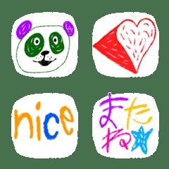動物達のカワイイ絵文字